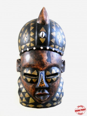 "Ghanaian Wood Mask - ""Kwesi - Overpowering Strength"""