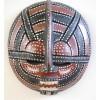 "Ghanaian Wood Mask - ""Njagi - Zebra"""
